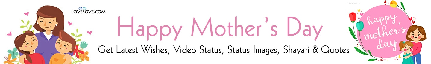 Mothers Day ~ Sunday, 9th May, 2021, , mothers day banner