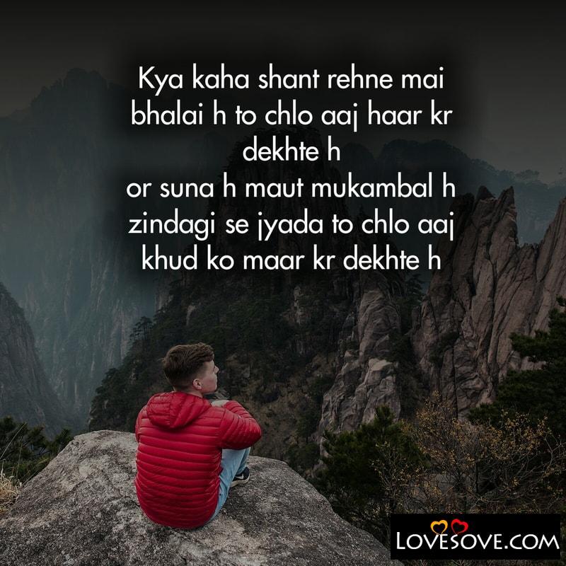 Latest Zindagi Shayari Deep Best Life Quotes Whatsapp Life Status