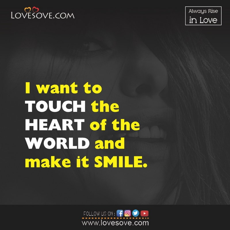 Cute Smile Captions For Instagram, Caption For Cute Smile, Cute Smile Quotes For Her, Cute Caption On Smile, Cute Smile Quotes For Him,