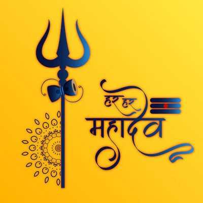 Whatsapp Dp God Ram, God Ganesh Dp, God Hd Dp For Whatsapp, God Is Great Whatsapp Dp, God Dp For Whatsapp Hd,