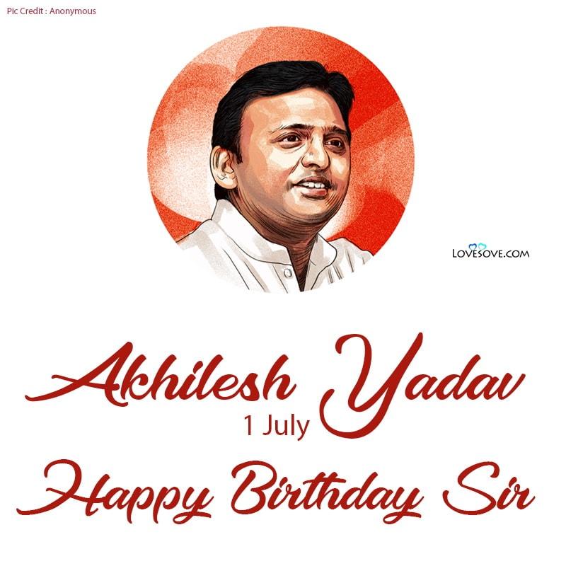 Happy Birthday Akhilesh Yadav, Akhilesh Yadav Birthday Wishes, Akhilesh Yadav Happy Birthday,