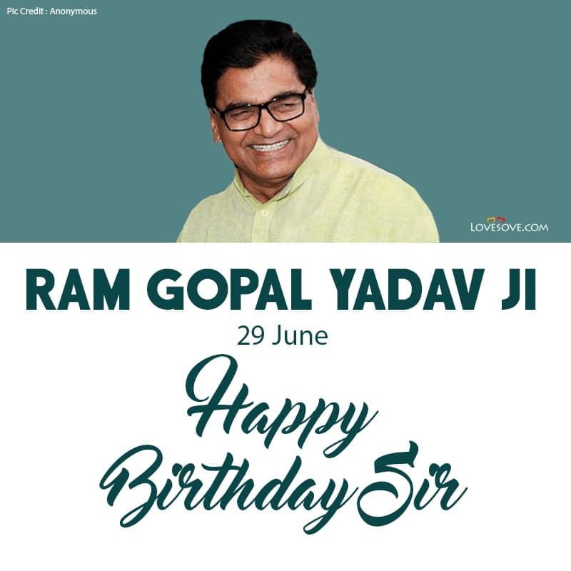 Happy Birthday Ram Gopal Yadav, Ram Gopal Yadav Birthday Wishes, Ram Gopal Yadav Happy Birthday,