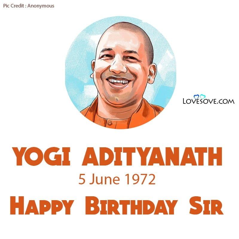 Yogi Adityanath Happy Birthday, Birthday Wishes For Yogi Adityanath, Happy Birthday Yogi Adityanath,