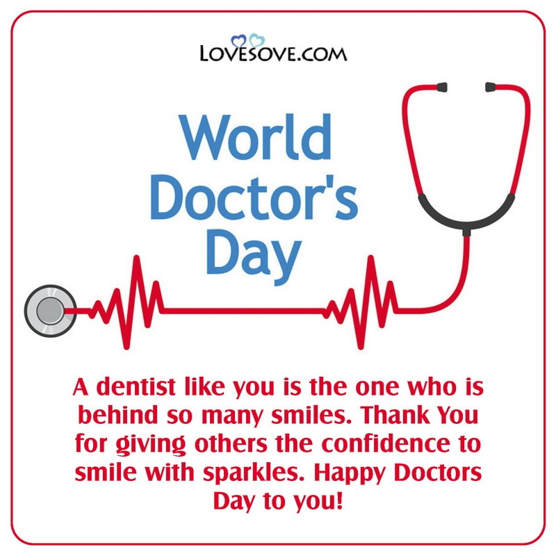 Happy Women's Day Wishes To Doctor, Happy Doctors Day Wishes 2021, Happy Doctors Day Quotes For Him, Happy Doctors Day 2021 Message,