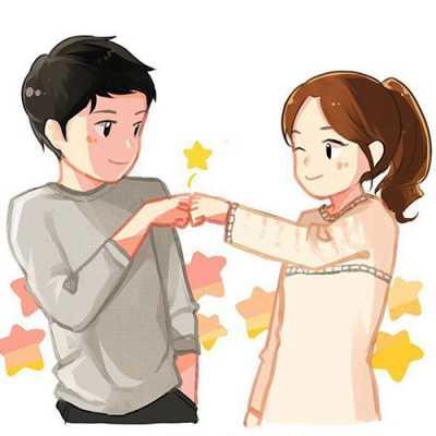 Romantic Dp Hindi, Romantic Dp Images Hd, Romantic Dp In Whatsapp, Rain Romantic Dp, Eid Romantic Dp,