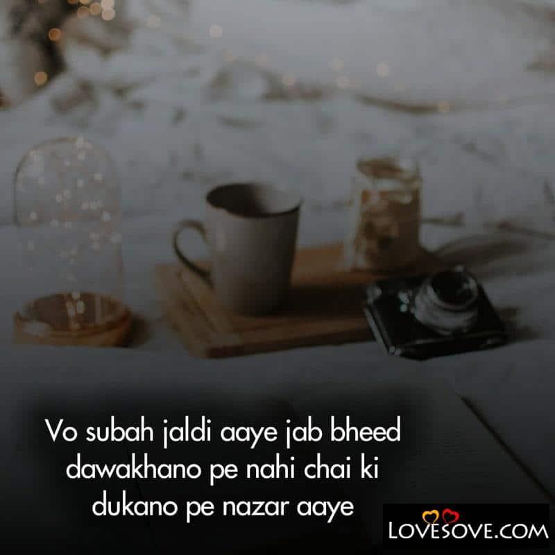 Very Heart Touching Sad Status in Hindi, , love status