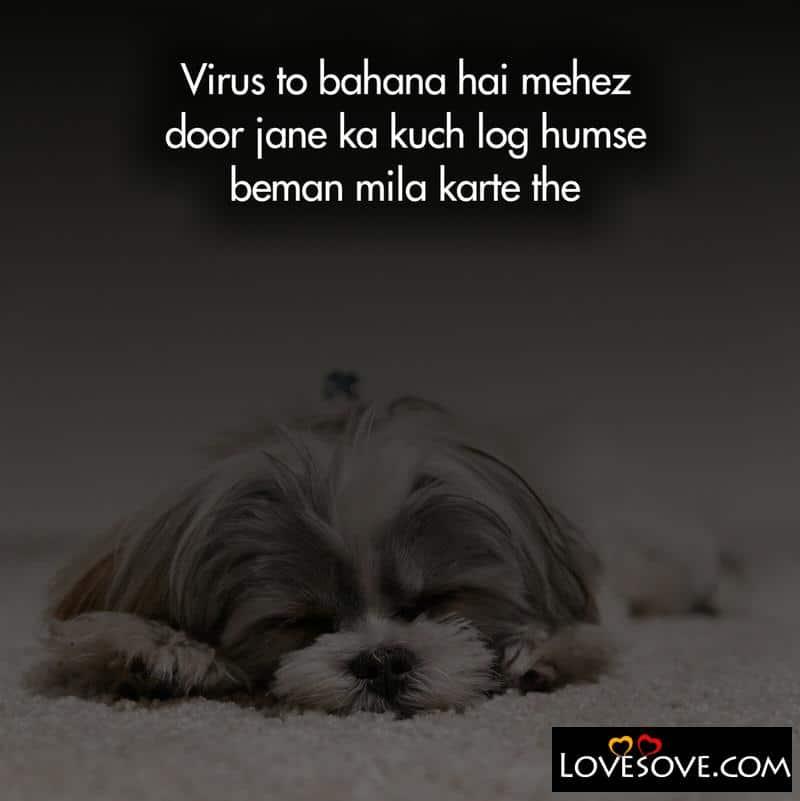 Hindi Sad Love Shayari Images, Hindi Dard Shayari Images, Hindi Sad Love Shayari Images, Hindi Dard Shayari Images, sad status