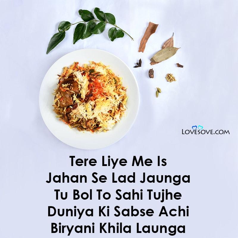 Dum Biryani Quotes, Biryani Quotes Images, Cooking Biryani Quotes, Biryani Taste Quotes,