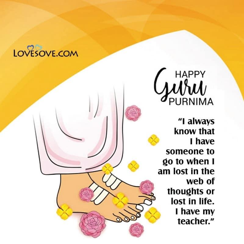 Guru Purnima Message To Mentor, Guru Purnima Sms Messages In English, Guru Purnima Messages In English, Guru Purnima Messages Quotes,