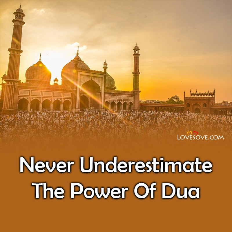 Islamic Quotes Trust Allah, Islamic Quotes Couple Images, Islamic Quotes Lines, Islamic Quotes About Yourself,