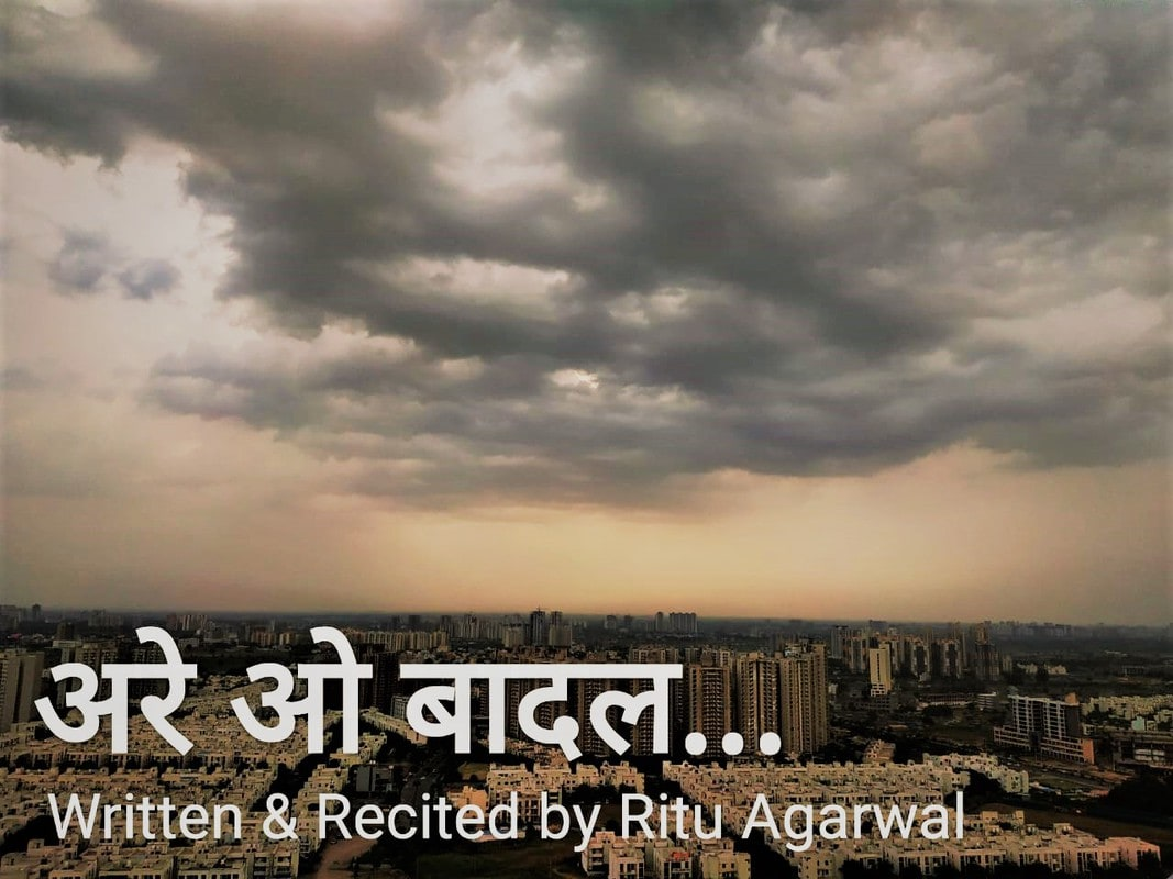 Motivational Poetry In Hindi, Motivational Poetry For Students In Hindi, Best Motivational Poetry In Hindi, Motivational Poetry For Students, Best Motivational Poetry