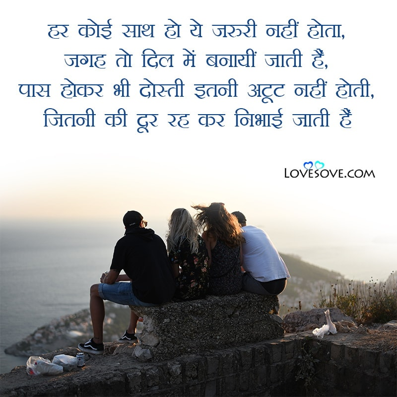 2 Line Dosti Quotes In Hindi, Dosti Status For Whatsapp In Hindi, Dosti Quotes In Hindi, dosti shayari images lovesove