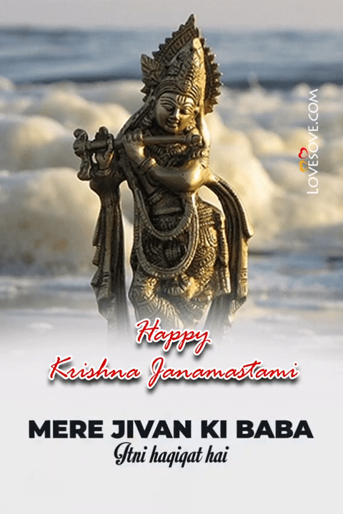 Krishna Janmashtami Whatsapp Status Video, ,
