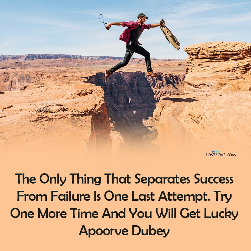 Quotes About Failure Then Success, Success And Failure Quotes Love, Quotes On Success And Failure In Business, Quotes About Success From Failure, Quotes About Fear Of Failure And Success,