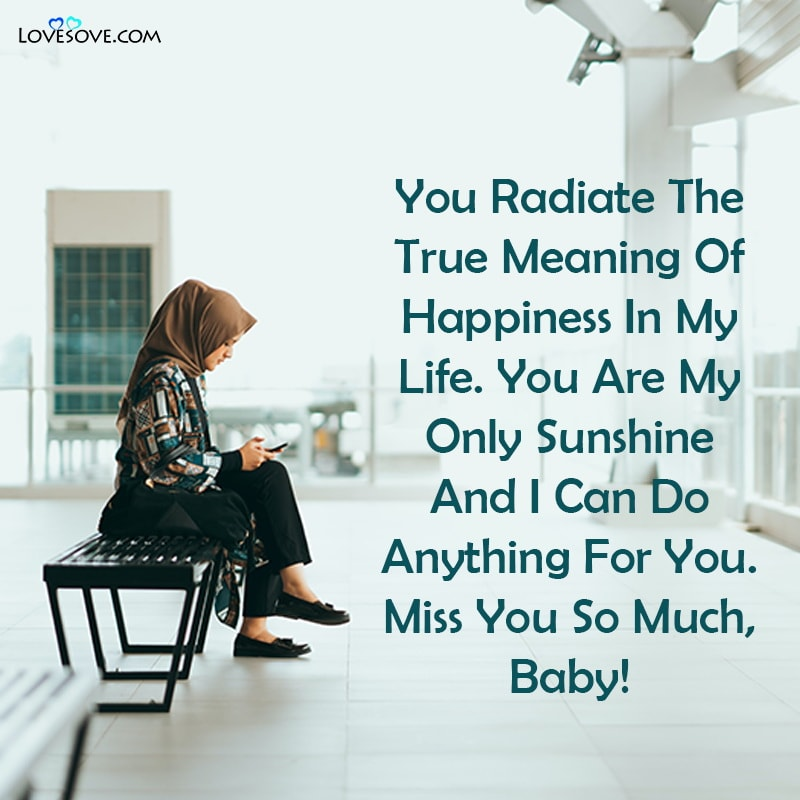 Waiting For You Love Messages, Waiting For You Messages For Him, Waiting For You My Love Messages, Waiting For You Messages Quotes,