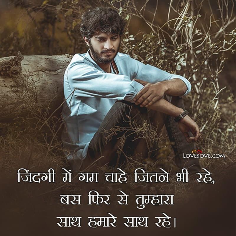Miss You Abbu Shayari, Miss You Shayari Download, Miss You Shayari In English For Boyfriend, Miss You Ki Shayari, Miss You Wali Shayari, Miss U Shayari 2 Line,