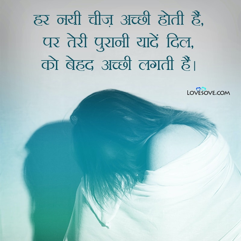 Miss You Shayari Good Night, Miss You Shayari Hindi 2 Line, Miss You Shayari New, Miss You Teacher Shayari, Miss You Shayari Girlfriend, Miss You Love Shayari In Hindi For Boyfriend,