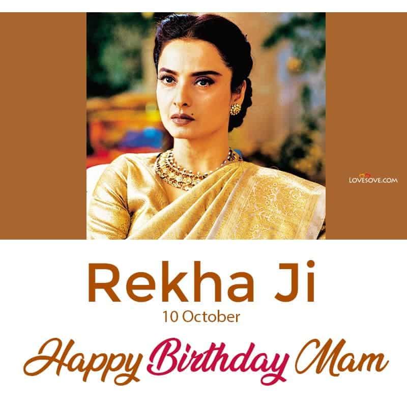 Happy Birthday Rekha, Happy Birthday Rekha Images, Birthday Wishes For Rekha, Rekha Happy Birthday,