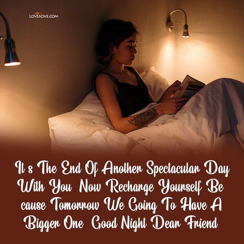 Good Night Love You Too, Good Night Love Birds, Good Night Love Words, Good Night Love Lines, Good Night Love Heart,
